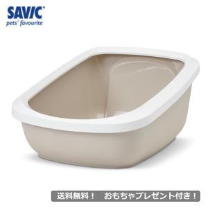 猫トイレ ネコ メガ トイレ 大型 おしゃれ 本体 ペット用品 サヴィッチ ベルギー  ( SAVI...