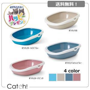猫トイレ ネコ トイレ おしゃれ 本体 ペット用品 サヴィッチ ベルギー ヨーロッパ EU ( SAVIC ギズモ M )