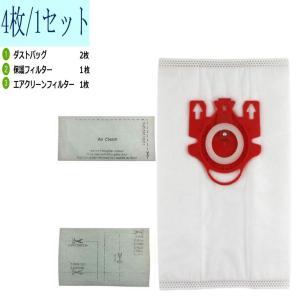 Miele(ミーレ) 紙パック クリーナー HyCeanダストバッグセットF/J/M ・S255・S...