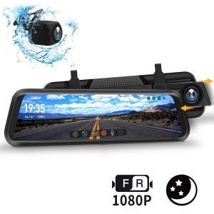 DuDuBell ドライブレコーダー 前後カメラ ミラー型 前後1080P GPS機能 9.66イン...