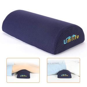 足枕 足まくら 足用クッション低反発腰枕安眠枕 足のむくみ 膝枕 多機能健康枕 フットレスト フット...