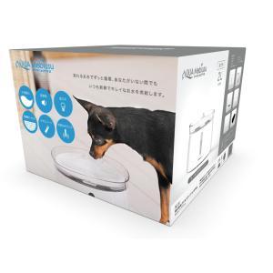 アクアメビウス 犬 猫 水飲み器 自動給水器 2l 超静音 日本メーカー安心1年保証サポート 活性炭...