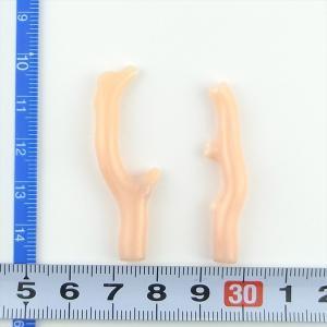 珊瑚 裸石 ルース ピンク 姫珊瑚 ミスコーラル 枝 セット 天然 cathaycoral