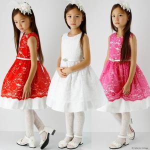 発表会やリングガール、フラワーガールに♪  こちらのドレスは、海外で生産したものです。 日本にて簡易...