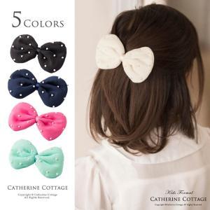パール付きまんまるリボンクリップ ヘアクリップ コサージュ 髪飾り [YUP4]|catherine