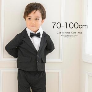 ベビー服 スーツ 結婚式 お祝い お誕生日 赤ちゃん ベビーフォーマル 男の子 おしゃれなタキシード...