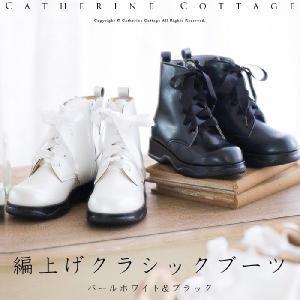 日本製 フォーマルシューズ クラシック 編み上げブーツ 着物ドレス、袴にも! 素材・製造ともに、純日本製|catherine