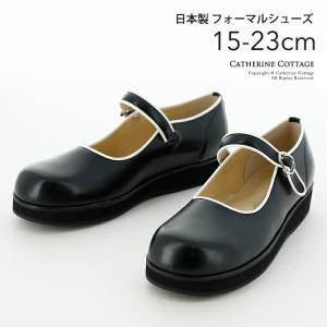 「とてもしっかりした作りの上品なシューズです。本当に、ドレスにも、スーツにも似合いそうな、良い靴を買...
