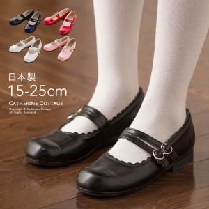 子ども用フォーマルシューズ 子ども靴(キッズシューズ)子供靴 2本ベルトフォーマルシューズ キッズシューズ 15-25cm