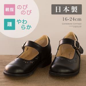 【ご了承いただきたいこと】 ※商品到着後のサイズのご確認の際、靴の甲やつま先、ベルトなどにしわやゆが...
