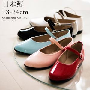 子供靴 発表会 フォーマル 日本製 子供フォーマル靴 ワンストラップ シューズ 黒 白 赤 ピンク水...