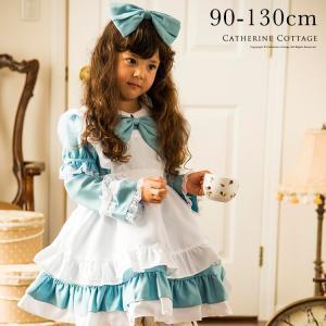 ハロウィン 子供 アリス ドレス エプロン セット 90 100 110 120 130cm ONB OG [TS]|catherine