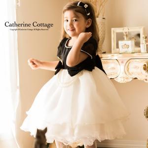 子供ドレス 結婚式 発表会 ブラックオーガンディードレス フォーマル 95-150cm ONB OG [TS]|catherine