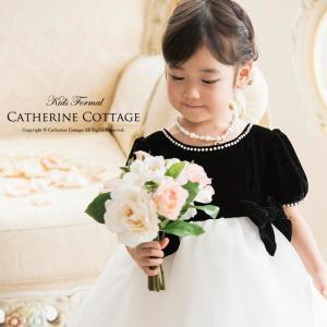発表会ドレス子供 女の子 ピアノ 子供服 おしゃれ 黒ベロアシフォンドレス 七五三 結婚式 キッズ|catherine