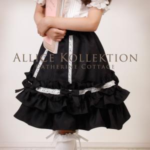 子どもスカート 子ども服(女の子) フリル取り外し 長さ調整スカート 100cmから160cm 女の子 卒業式] TAK|catherine