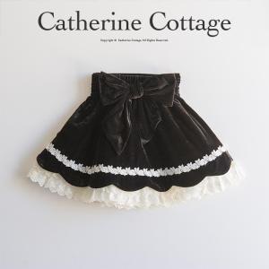 子どもスカート 子ども服(女の子)キッズ用品 黒 卒業式 入学式 ベロア スカラップ スカート キャサリンコテージ