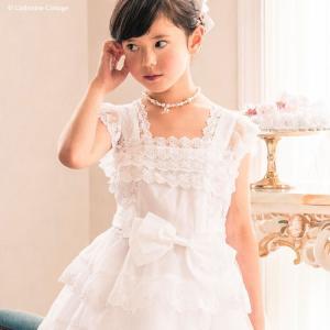 発表会 衣装 子供ドレス 結婚式 女の子レース&オーガンディーのロマンティックドレス 子供服 90 100 110 120 130 140 150 TAK|catherine