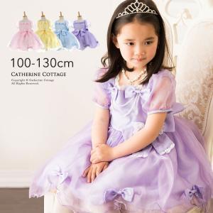 子供ドレス 発表会 結婚式 女の子 撮影会 レースリボンのスクエア襟プリンセスドレス フォーマル 110 120 130 TAK|catherine