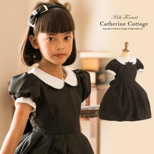 子どもワンピ 子ども服(女の子) 白襟黒ワンピース 子供服 女の子 結婚式 アリスコレクション TAK|catherine