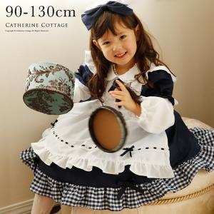 子どもワンピース 女の子 子供ドレス アリス マドモアゼルワンピース アリスコレクション ONB S...