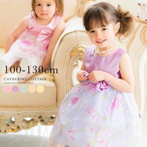 子供ドレス 花柄オーガンジー ドレス 100-130 期間限定YT