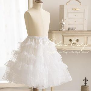 子どもドレス レースたっぷりパニエ 46cm  ホワイト 子供ドレス 結婚式  発表会 フォーマルドレス ワンピース対応 catherine