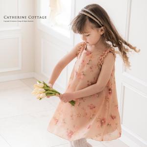 子供ドレス 薔薇柄Aラインドレス 子供服 女の子 キッズ フォーマル 100 110 120 130 cm ONB ES[セール 返品不可]