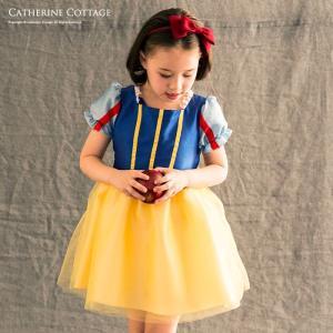 子供ドレス ハロウィン 白雪姫 女の子 童話のプリンセスコスチューム 100 110 120 130 cm ONB DO [セール 返品不可]