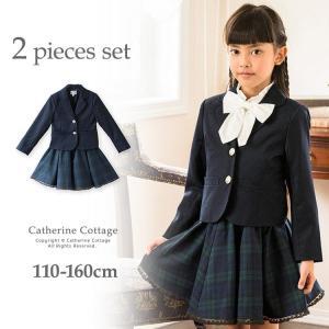 入学式 子供服 女の子 卒業式 スーツセット 卒服 110 120 130 140 150 160 cm TAK|catherine