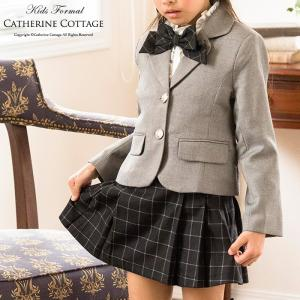 入学式 卒園式 女の子 ウィンドウペンチェックスカートスーツ...