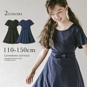 子供服 シワになりにくいキレイめフレアワンピース  110 120 130 140 cm 半袖  [YUP12]