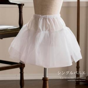 e791a8ebbb0224 ... チュチュ スカート ワンピース [YUP12] · 子供服 シングルパニエ 38 cm 丈 白 子どもドレス ...