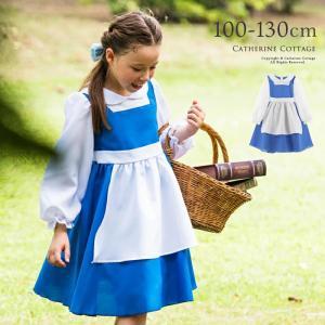 ハロウィン 衣装 キッズ プリンセスの普段着ワンピース 110 120 130 cm TAK|catherine