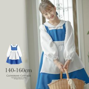衣装 子供 仮装 ジュニア ハロウィン コスプレ コスチューム プリンセスの普段着ワンピース  140 150 160 cm TAK|catherine