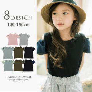 子ども服 女の子 肩見せ上品Tシャツ 半袖 カットソー 100 110 120 130 140 cm...