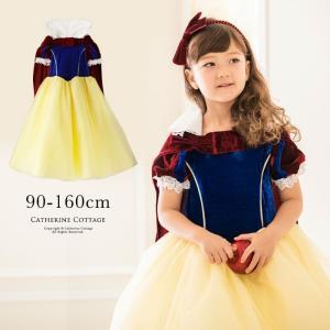 ハロウィンコスチューム 女の子 ゴージャスクラシカルプリンセスドレス キッズ 90 100 110 120 130 140 150 160 cm TAK|catherine