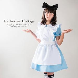 レディース コスプレ 衣装 アリス コスチュームセット TAK|catherine
