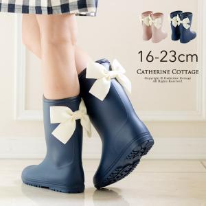 長靴 女の子 キッズ バックリボン グログランリボンレインブーツ 16 17 18 19 20 21 22 23 24cm ピンク ネイビー レディース TAK|catherine