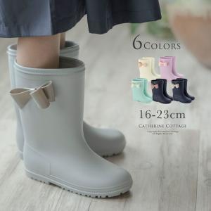 レインブーツ キッズ 女の子 長靴 サイドリボンレインブーツ 16 17 18 19 20 21 22 23cm  TAK|catherine