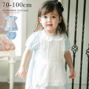 赤ちゃん服 ベビー アリスワンピース&パンツセット 女の子 半袖 70 80 90 100 cm 1才 2才 3才 [YUP6]|catherine