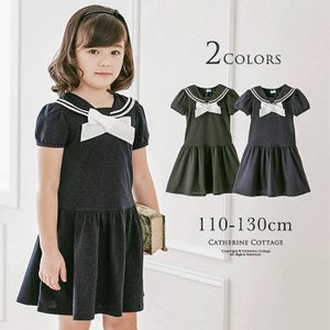 1ff3decea6ad5 キャサリンコテージ - 120cm-130cmドレス(子供ドレス)|Yahoo!ショッピング