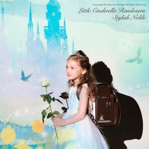 ランドセル 女の子 2021 日本製 6年保証 リトルシンデレラ ランドセル スタイリッシュノーブル 2021年 刺繍 女の子  FRSP クーポン不可 TAK catherine