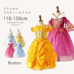 ハロウィン仮装 子供 女の子 プリンセスコスチューム ドレス 110 120 130 140 150 cm TAK|catherine