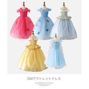 訳ありアウトレット ドレス 子供 女の子 コスチューム ハロウィン  プリンセス お姫様   TAK catherine