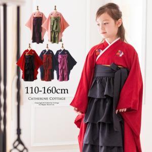 卒業式 小学校 女子 卒服 卒園式 袴 しゃれ紋刺繍着物とフリル袴セット 110 120 130 140 150 160 cm catherine