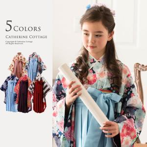 卒園式 子供服 女の子 着物 刺繍入り袴 帯枕 セット110 120 130 140 150 160 cm FRSP ONB GX 期間限定セール