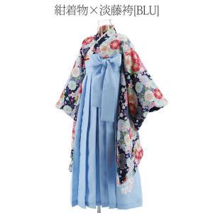 卒園式 子供服 女の子 着物 刺繍入り袴 帯枕...の詳細画像1