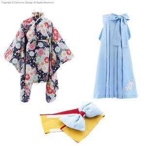 卒園式 子供服 女の子 着物 刺繍入り袴 帯枕...の詳細画像2