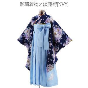 卒園式 子供服 女の子 着物 刺繍入り袴 帯枕...の詳細画像3