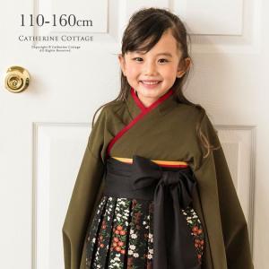 卒業式 袴 子供服 卒園式  花柄ジャガード袴セット 110 120 130 140 150 160 cm    FRSP  TAK catherine